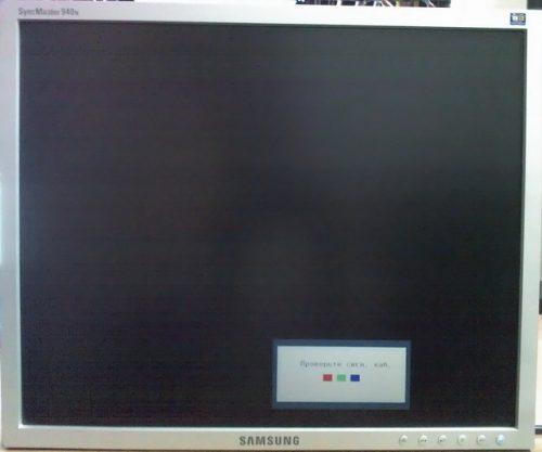 Samsung 940N ремонт Харьков